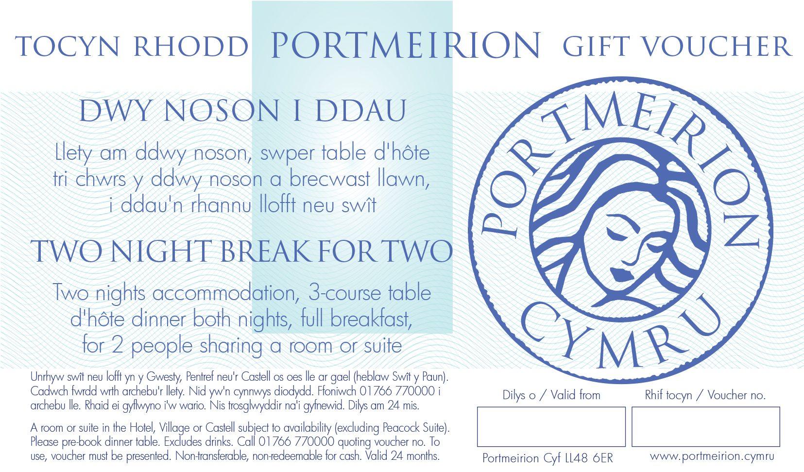 Two Night Break For 2 Portmeirion Gift Voucher