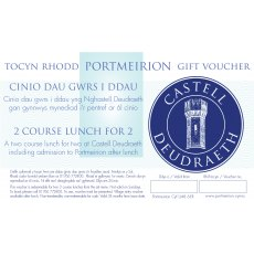 Castell Deudraeth Lunch For Two Including Free Entry Portmeirion Gift Voucher